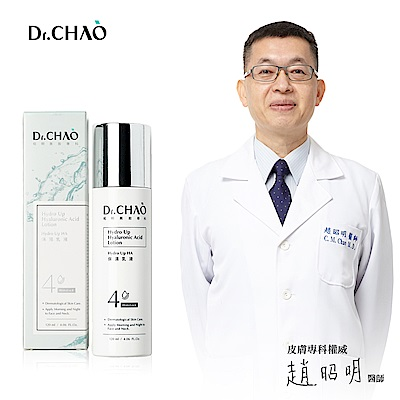 【Dr.CHAO】Hydro Up HA 保濕乳液 120ml