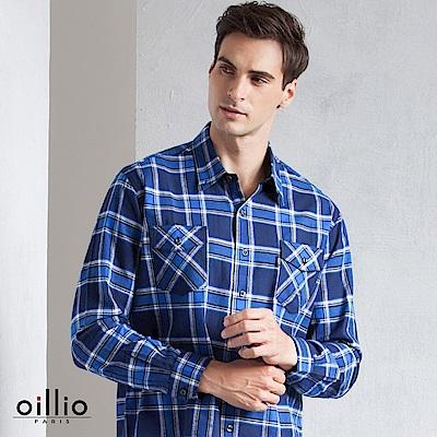 歐洲貴族 oillio 長袖襯衫 雙口袋款式 純棉上衣 藍色