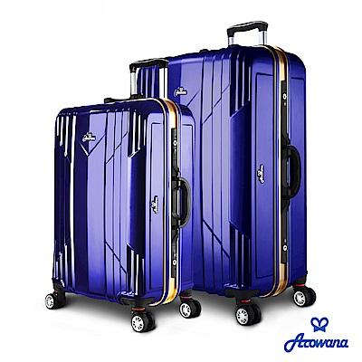 Arowana 頂級風華25+29吋PC鏡面鋁框旅行箱/行李箱 (紳士藍)