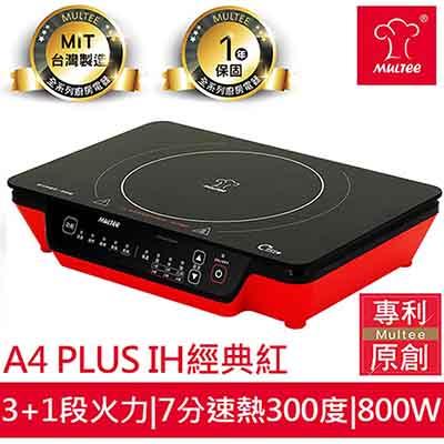 MULTEE摩堤 A4 Plus IH智慧電磁爐(紅)
