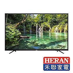 HERAN禾聯 50吋 4K連網液晶顯示器+視訊盒 HD-504KS1