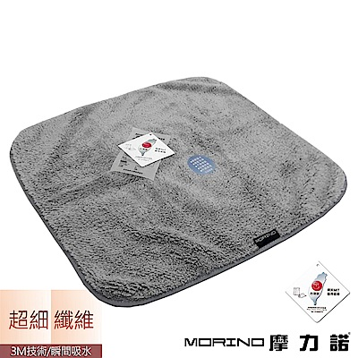 MORINO摩力諾 超細纖維大方巾/手帕-時尚灰