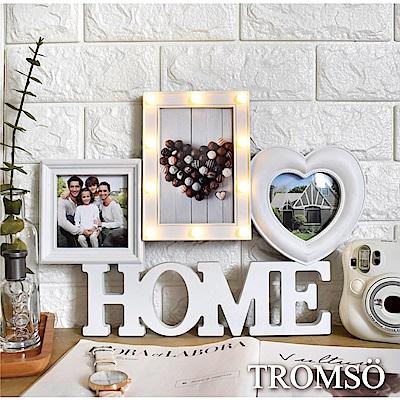 TROMSO 北歐HOME小泡泡燈3框組