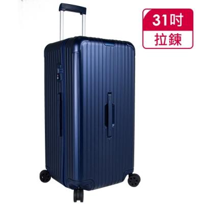 RIMOWA Essential trunk PLUS 31吋大型運動款行李箱(消光藍)