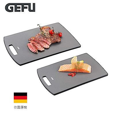 Gefu 大型砧板 13990 + 中型砧板 13985