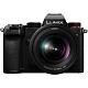 Panasonic S5 20-60mm 變焦鏡組(公司貨) product thumbnail 2