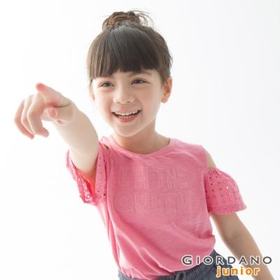 GIORDANO 童裝氣質可愛挖肩上衣-26 薔薇粉紅