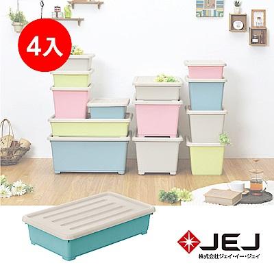 日本JEJ Pianta拼搭組合收納箱/ 64淺 4入組