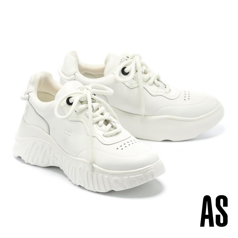 休閒鞋 AS 潮流異材質拼接摩斯密碼壓紋 LOGO 造型厚底休閒鞋-白
