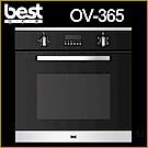 BEST 貝斯特 59公升嵌入式5段功能3D旋風烤箱(OV-365)
