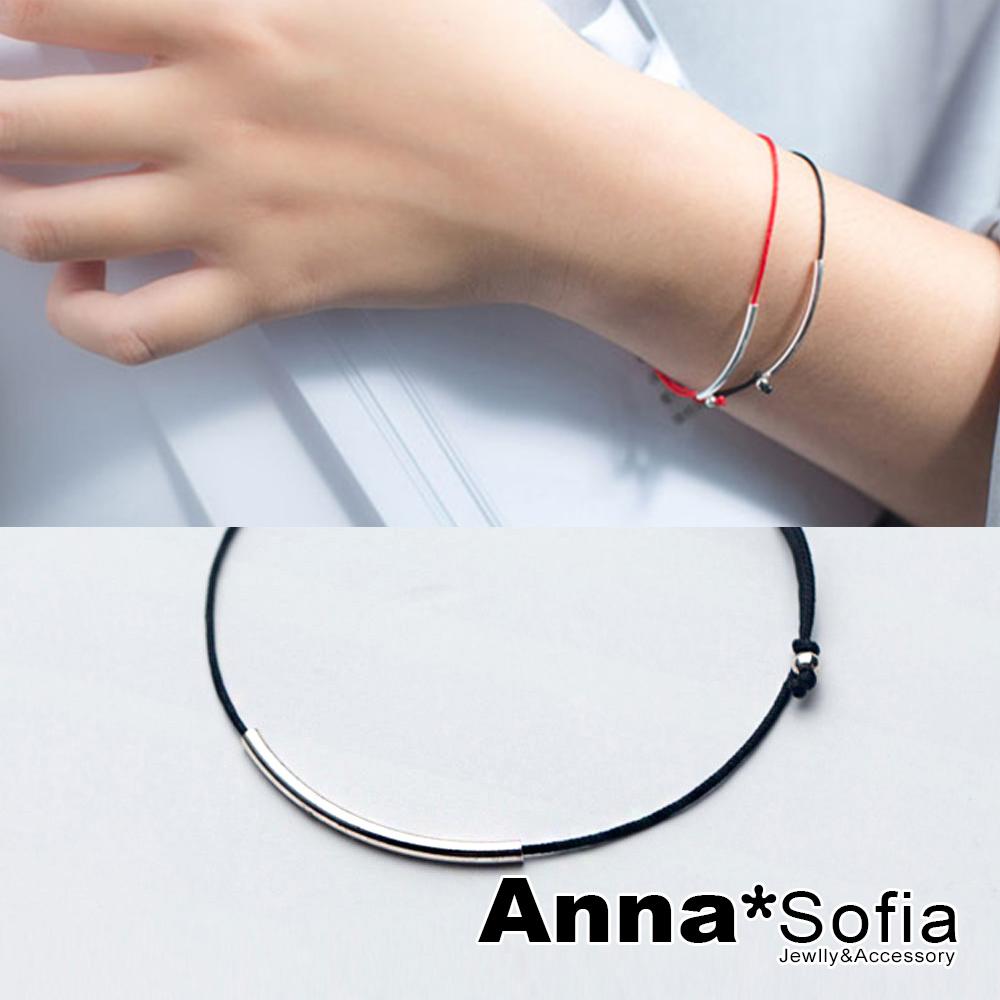 【3件5折】AnnaSofia 纖細微笑幸運繩 925純銀墜手環手鍊(黑繩系)
