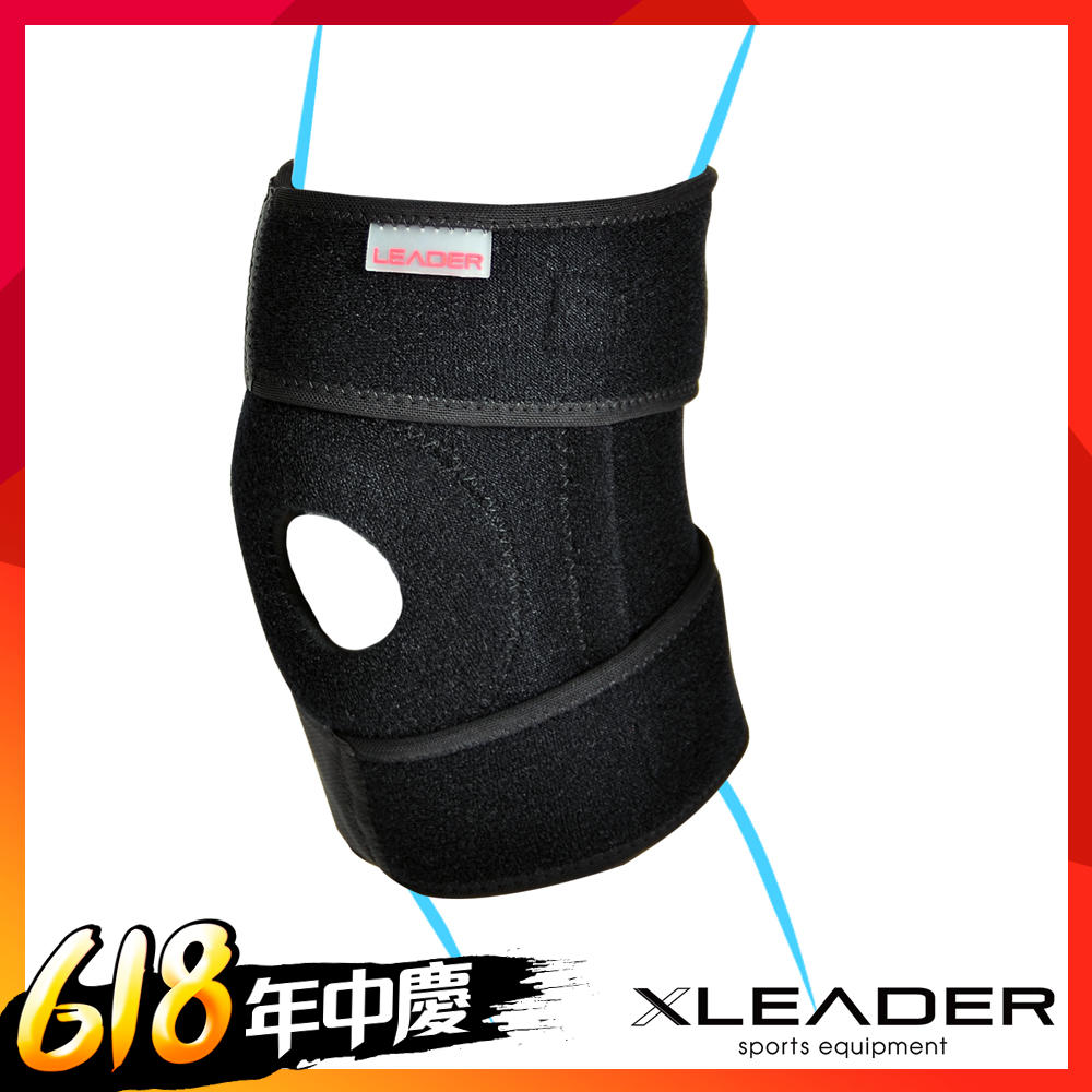 LEADER 可調式雙彈簧加強支撐護膝 減壓墊 單只入 特