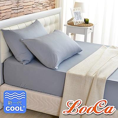 LooCa 新一代酷冰涼床包--雙5尺(灰)