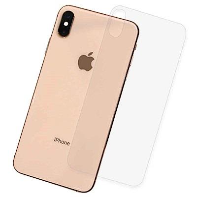 iPhone Xs Max  6 . 5 吋 抗污防指紋超顯影機身背膜 保護貼( 2 入)