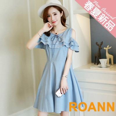 圓領拼接雙層荷葉邊露肩連身裙 (共二色)-ROANN