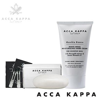 ACCA KAPPA 白麝香護手霜75ml+白麝香香氛皂50g+白麝香經典淡香精2mX2