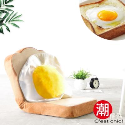 C est Chic_TOAST荷包蛋吐司和室椅-6段調節(Beige)
