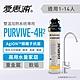 愛惠浦 EVERPURE PURVIVE-4H2單道式廚下型淨水器(可加購升級套件) product thumbnail 1