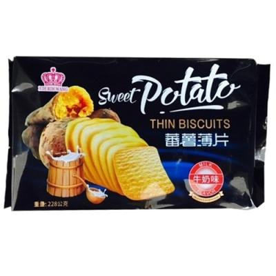 蕃薯薄片-牛奶味(228g)