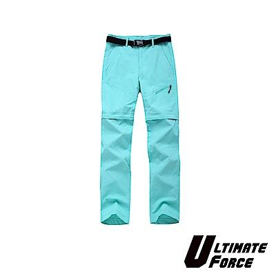 Ultimate Force「輕旅」女款兩截速乾工作褲-藍色