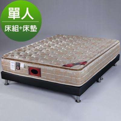 Homelike 克萊三線精梳棉獨立筒床組-單人3.5尺(二色)