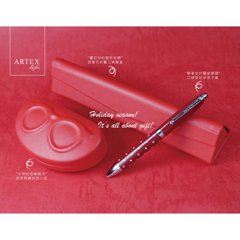 ARTEX life歡樂文具3件組(筆+筆盒+收納小盒)-紅