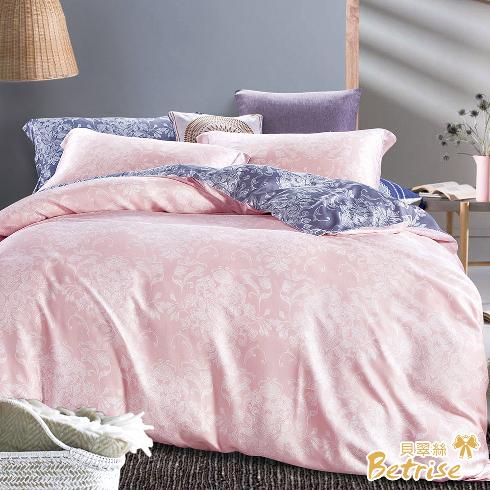 (贈植物精油防蚊扣)Betrise100%奧地利天絲鋪棉兩用被床包組-單/雙/大均價 (錦繡-粉)