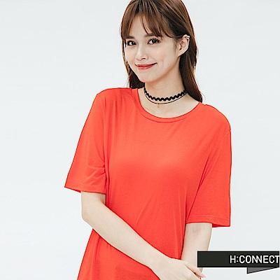 H:CONNECT 韓國品牌 -星星雙層頸鍊