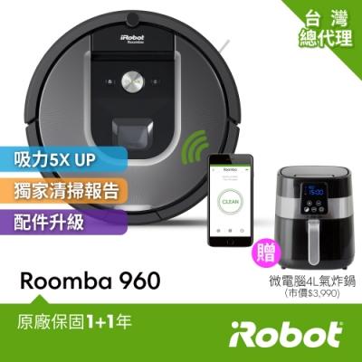 【1/31前買就送5%超贈點】美國iRobot Roomba960智慧吸塵+wifi掃地機器人