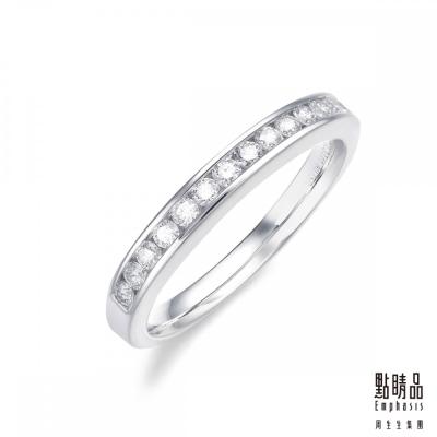 (送5%超贈點)點睛品 Promessa 閃耀時刻 0.3克拉鑽石戒指 線戒