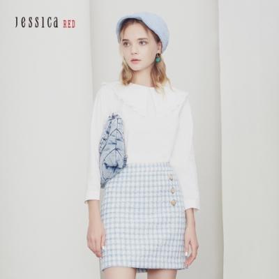 JESSICA RED - 白色全棉俏麗木耳邊裝飾甜美百搭襯衫