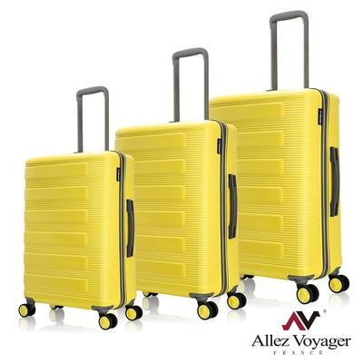 奧莉薇閣 20+24+28吋三件組行李箱 PC硬殼旅行箱 幻彩鋼琴(檸檬黃)