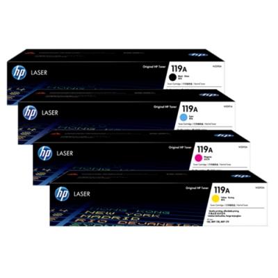 惠普 HP 119A W2090A 黑+W2091A 藍+W2092A 黃+W2093A 紅 原廠碳粉匣