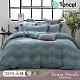 Tonia Nicole東妮寢飾 夜暮綠石環保印染100%萊賽爾天絲兩用被床包組(雙人) product thumbnail 1