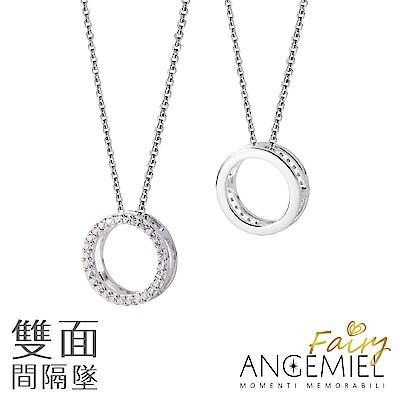 Angemiel安婕米 Fairy精靈項鍊 Miracle 中 間隔墜(白鑽.銀)