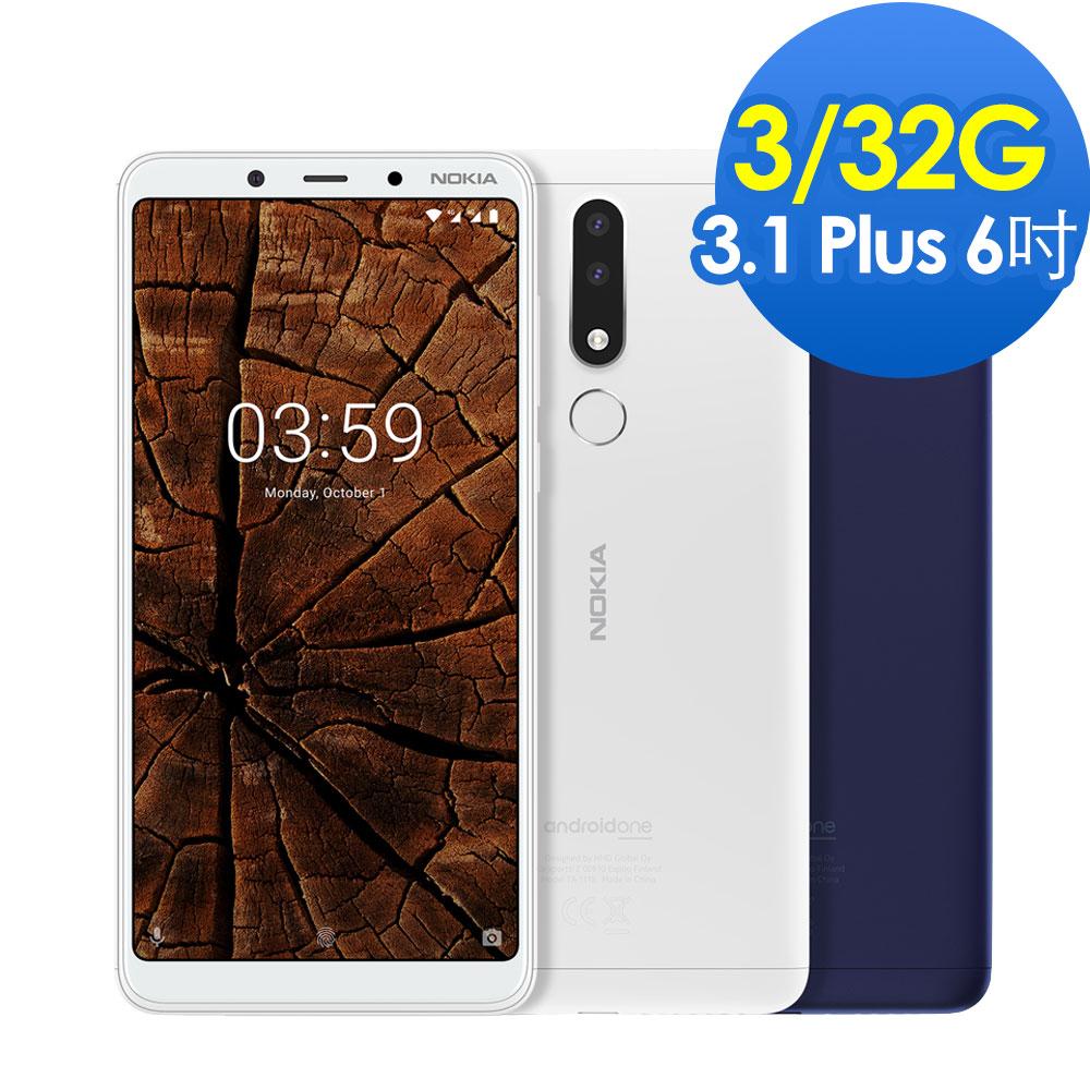 Nokia 3.1 Plus (3G/32G) 6吋雙鏡頭雙卡智慧型手機