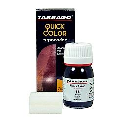 【TARRAGO塔洛革】皮革快速修補染劑(黑白灰系列)