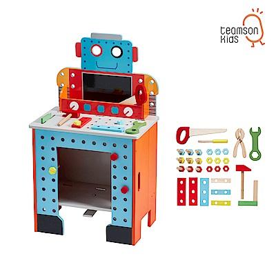 Teamson 小工坊機器人研發工作台(附30配件)