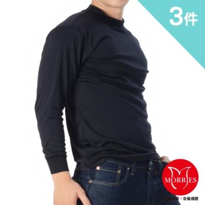 MORRIES -立領蓄熱保暖衣3件組-MRO797