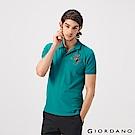 GIORDANO 男裝經典拿破崙撞色刺繡彈力萊卡POLO衫-05 咬娟綠
