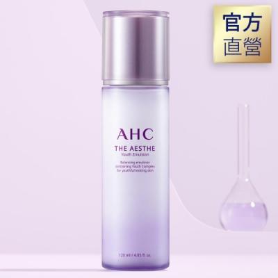 官方直營AHC 美妍煥活青春乳液120ml