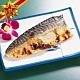 五星御廚 養身宴-挪威鹽烤鯖魚(生) product thumbnail 1