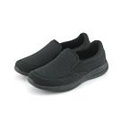 艾樂跑Arriba男款 針織輕量懶人鞋 便鞋-黑 (FA-536)
