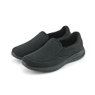 艾樂跑Arriba男款 針織運動鞋-黑 (FA-537)
