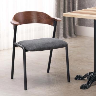 H&D 芝加哥淺胡桃造型餐椅