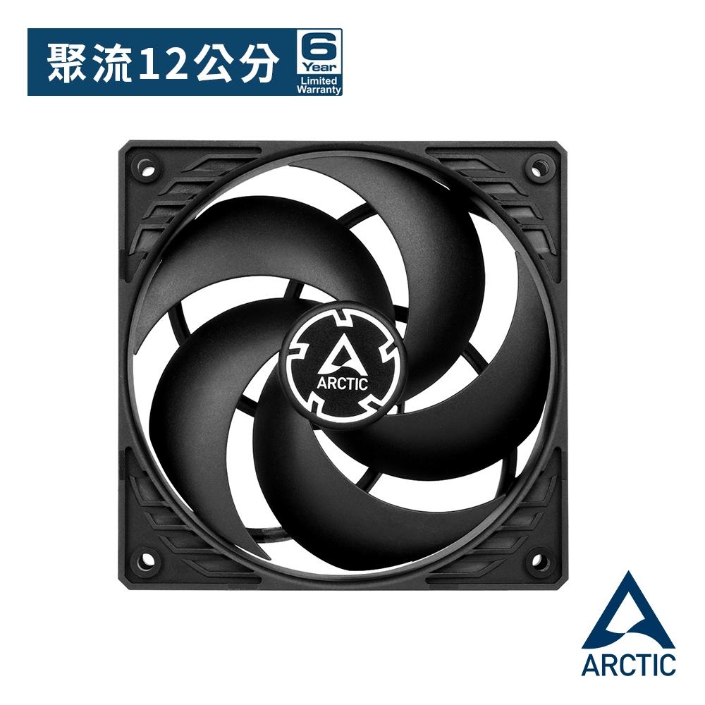 ARCTIC P12 12公分旋風扇 (AC-P12)