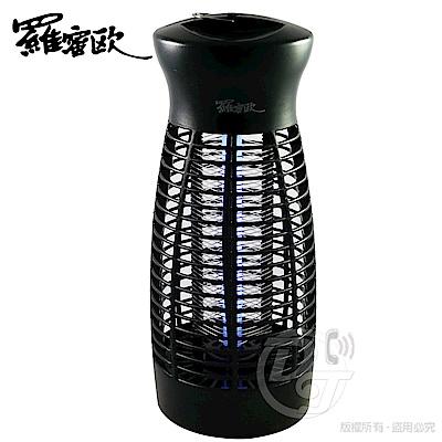 羅蜜歐 電擊式捕蚊燈 RL-118