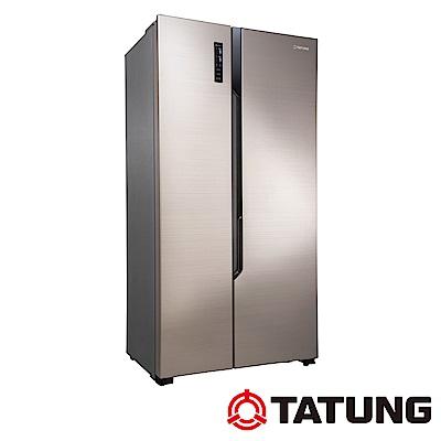 TATUNG大同 540公升變頻對開冰箱(TR-S540VHW-CG)