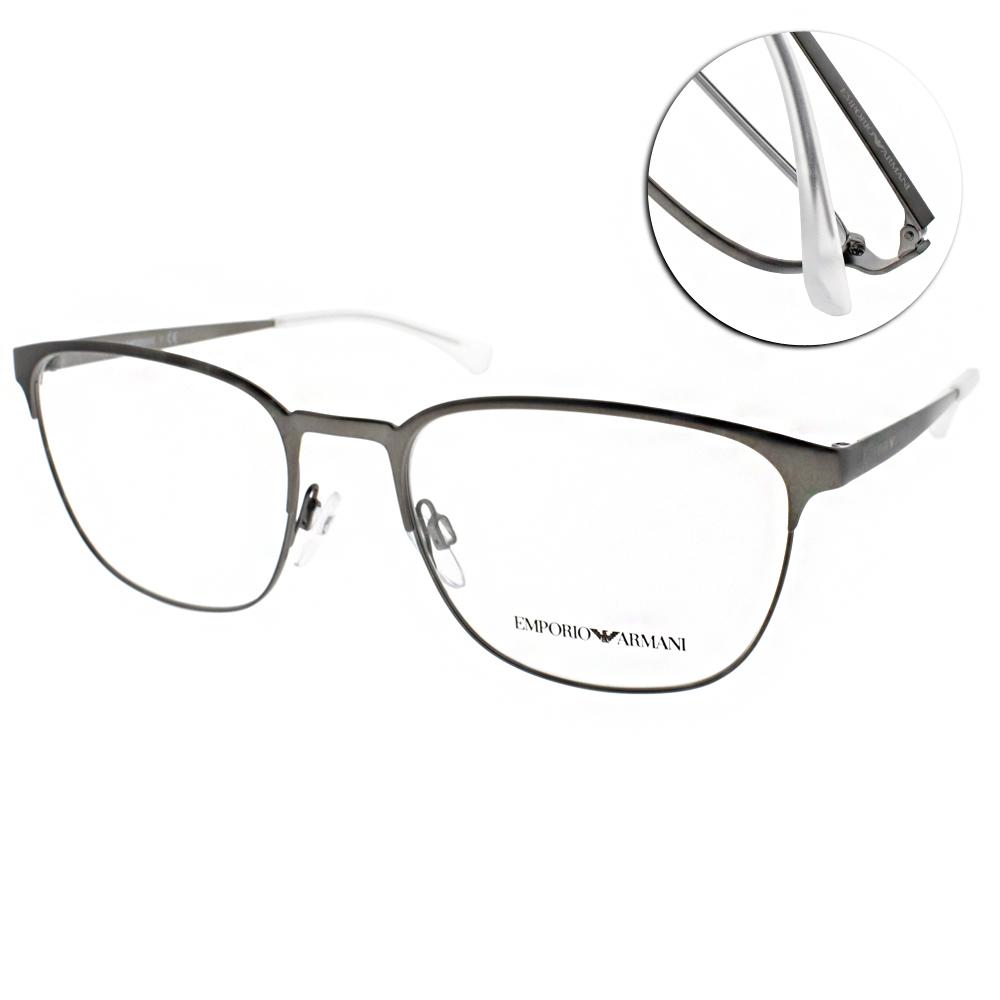 EMPORIO ARMANI眼鏡 簡約時尚/槍#EA1081 3003