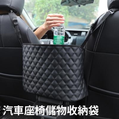 汽車座椅間皮革儲物收納袋/置物袋/車用掛袋